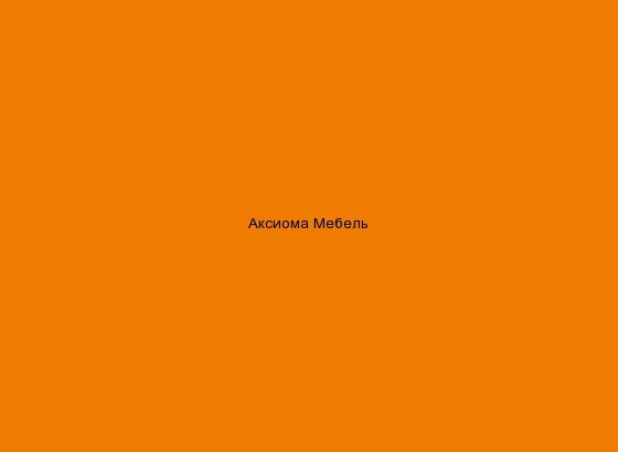 U332_ST15_Оранжевый