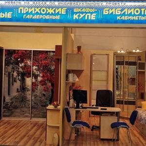 """""""Аксиома Мебель""""; 2- ой этаж"""